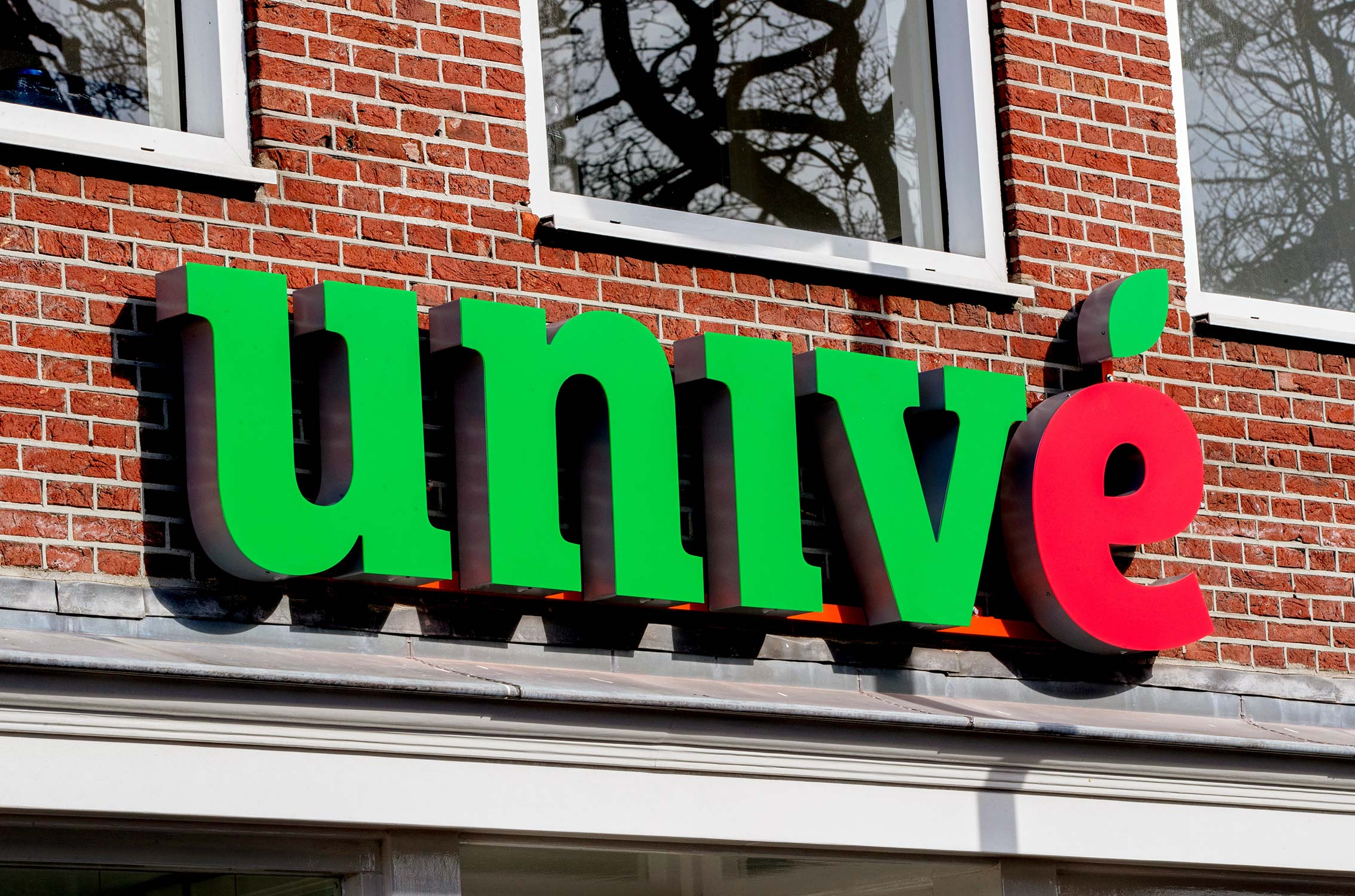 unive banner